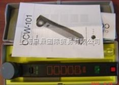 日本进口手持型空气(水质)净化检测仪 悬浮粉尘观察仪  报价