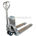 不锈钢型叉车秤:1吨叉车秤/2吨叉车秤/3吨叉车秤