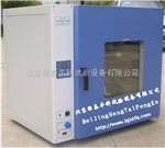 台式高温鼓风干燥箱300℃