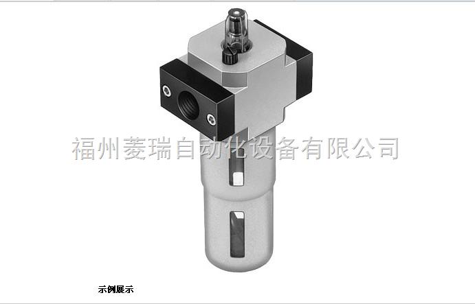 LOE-1/4-D-MINI 德国FESTO 油雾器 长期供应!