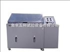YWX-750中性酸性盐雾试验盐雾试验箱