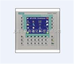 西门子OP170B维修,OP170B触摸屏黑屏,白屏维修