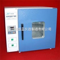 DHG-9303-3SA遠紅外電熱恒溫鼓風干燥箱
