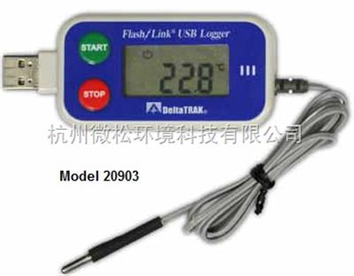 20903重複使用USB溫度記錄儀