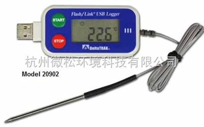 20902重複使用USB溫度記錄儀