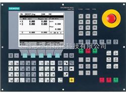 西门子840D 6FC5203-0AD10-0AA0 OP010操作面板维修