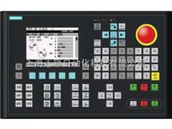 西门子6FC5203-0AF00-0AA1操作面板维修