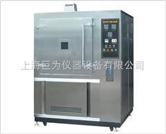 氙灯耐气候试验箱JW-XD-900UV氙灯老化候试验箱