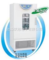 BPMJ-150FBPMJ-70F霉菌培养箱(液晶屏)
