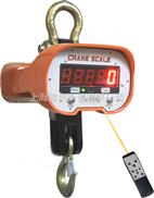 UPW5000 高精度电子吊秤