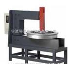 YZDC-12大型軸承加熱器廠家