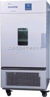 LRH-250CALRH-250CB低温培养箱
