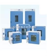 LZW050BLZW-050B紫外光耐气候试验箱