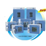 DHG9145ADHG-9145A恒温鼓风干燥箱