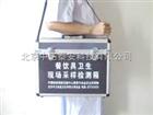 常见食物中毒与应急保障快检箱 精简配置 ZD-41型