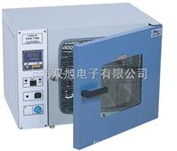 PH-140(A)PH140A干培两用箱