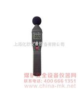 数字声级计|TESEO-850|台湾噪音计