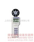 台湾叶轮式风速仪|TESEO-860|一体式风速表
