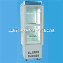 SG-2500C320L数字显示光照培养箱,上海硕光数字显示光照培养箱,280L数字显示光照培养箱