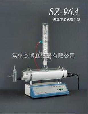 SZ-96A自动纯水蒸馏器