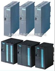 西门子PLC维修,西门子200PLC维修,西门子300PLC维修,西门子400PLC维修