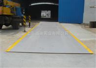 福州电子汽车衡,厦门汽车衡厂家,30吨电子汽车衡