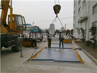 上海電子汽車衡