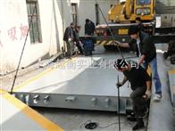 黄浦电子汽车衡,徐汇汽车衡厂家,120吨电子汽车衡