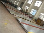 长宁电子汽车衡,静安汽车衡厂家,150吨电子汽车衡