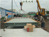 虹口電子汽車衡,楊浦汽車衡廠家,30T汽車衡價格