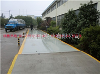 嘉定电子汽车衡,松江汽车衡厂家,60T汽车衡价格