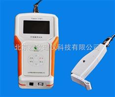 Yaxin-1162 Chl-fluorescence Analyzer