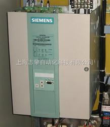 西门子6RA7085-6DV62-0模块炸维修