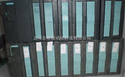 西门子6SE7331模块模拟量输入端坏维修,SF灯亮维修