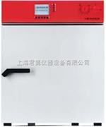 M系列老化测试箱