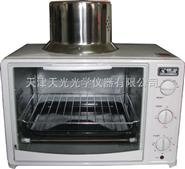 HW-3A红外烘烤箱