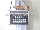 餐饮行业食品安全保障快检箱CY-42型