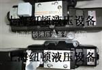 QVHZO-A-06/45ATOS比例流量阀维修