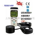 数字照度计|TESEO 608|数字照度仪