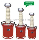 KTCQSB充气式试验变压器