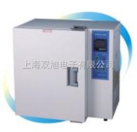 BPG9200AHBPG-9200BH高温鼓风干燥箱(富士控制器/进口)【说明】
