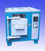 GS单开门烘箱 数显鼓风恒温干燥箱 高温循环烘箱
