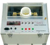 GS6900A变压器绝缘油介电强度测试仪