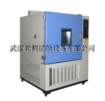HS-100恒溫恒濕試驗箱