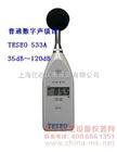 台湾TESEO噪音计|TESEO 533A|普通型声级计