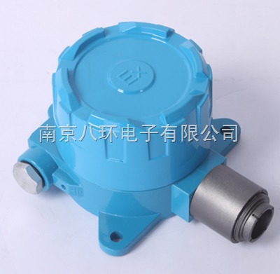 BG80-硅烷探测器/SiH4探测器