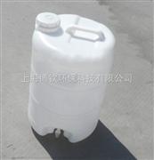 50L 水箱