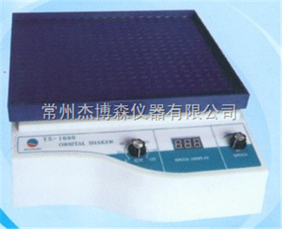 TS-1000数显脱色摇床