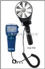 TSI 5725/LCA501叶轮式风速仪