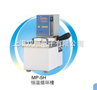 MPG-13A透明循环水浴槽